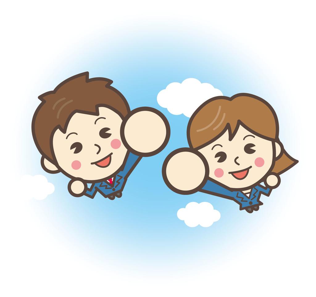 スーツを着た男性と女性が空を飛ぶイラスト