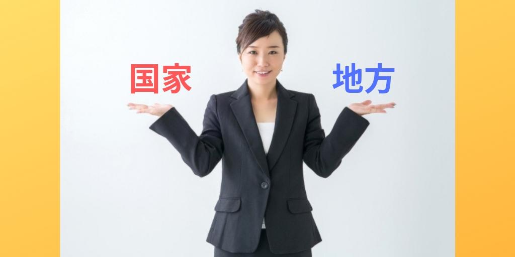 スーツを着た女性が両手を肩まで挙げた様子と文字