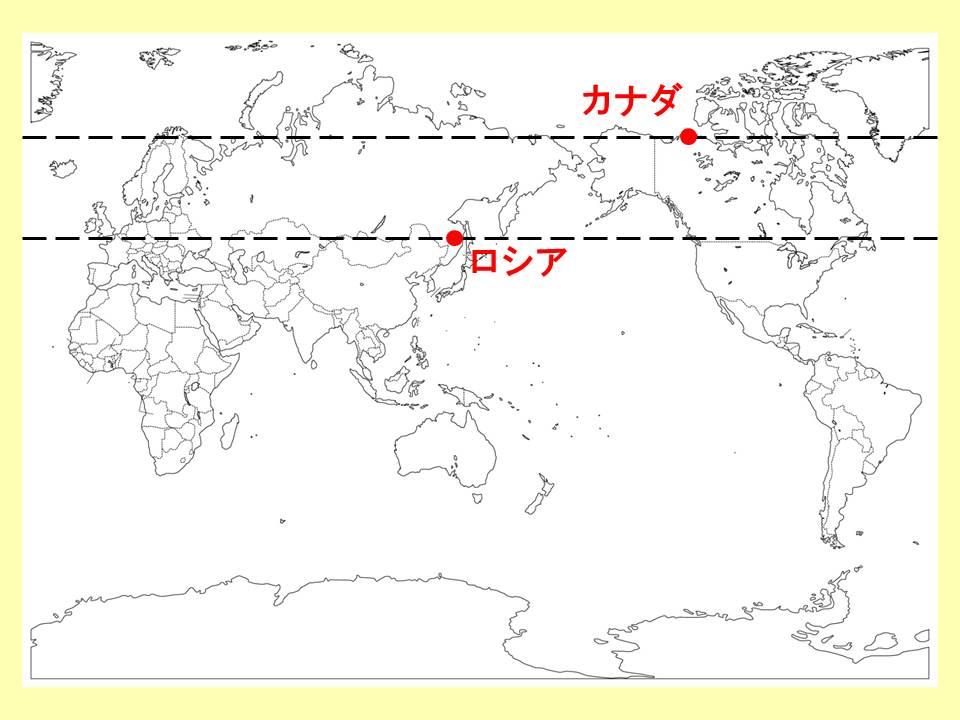 世界地図に引かれた日本の点線と文字と赤丸