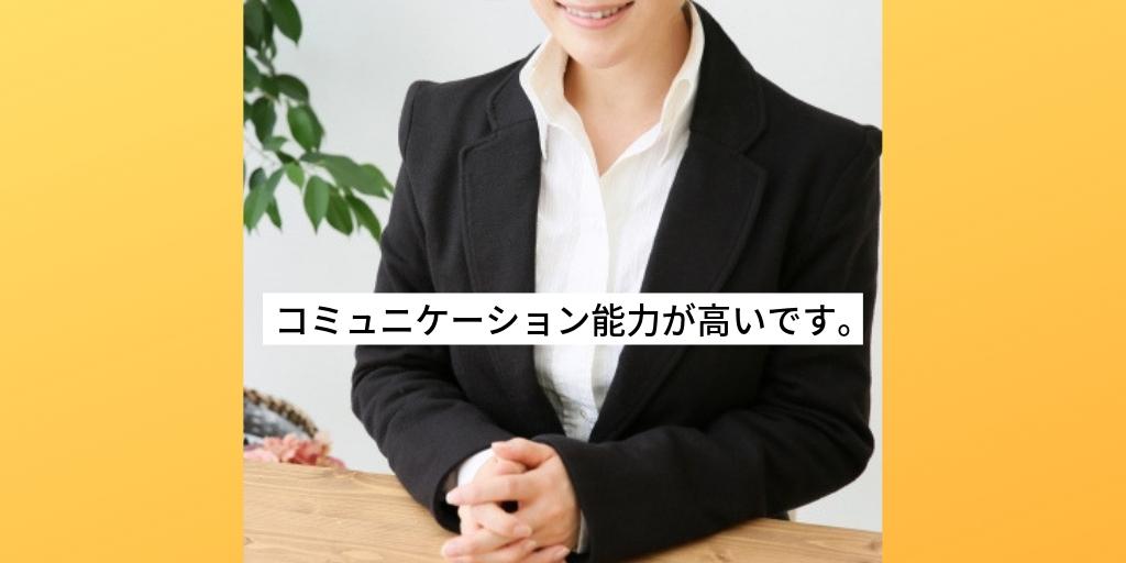 手を組んだスーツ姿の女性の上半身と文字