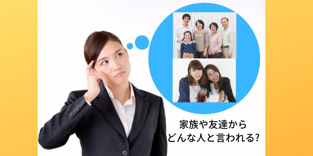 家族や友人についてい考えているスーツ姿の女性の上半身