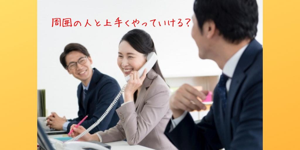 オフィスで電話する女性と女性を挟んで話す男性