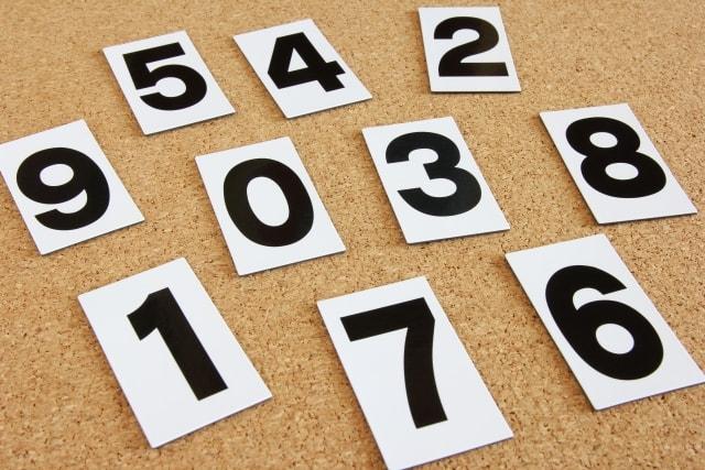 1から9までの数字