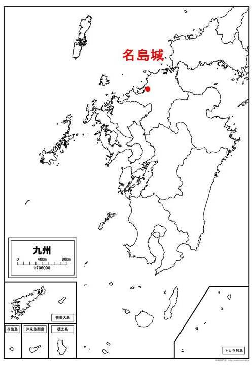 名島城の位置