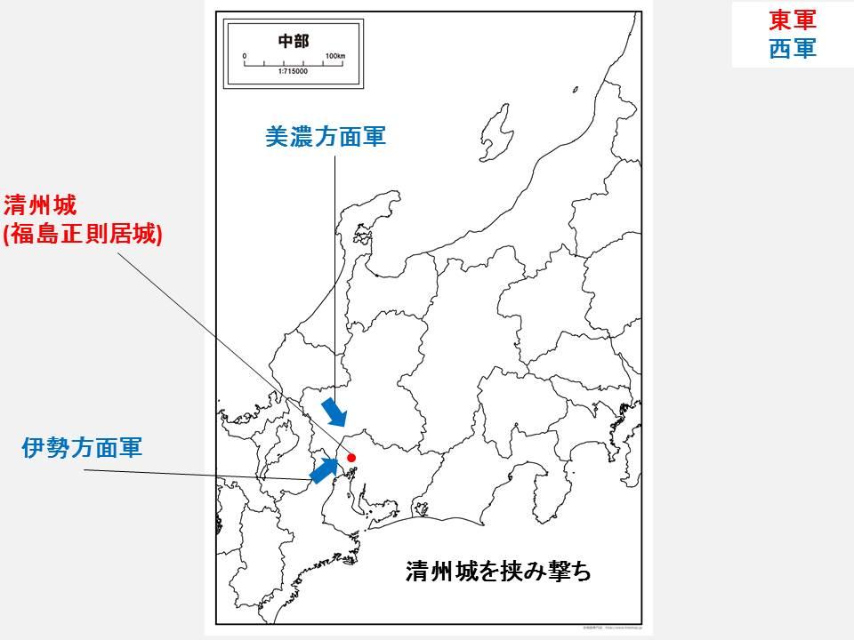 西軍が清州城を攻撃するイラスト
