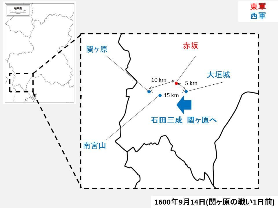 石田三成が大垣城を退去するイラスト