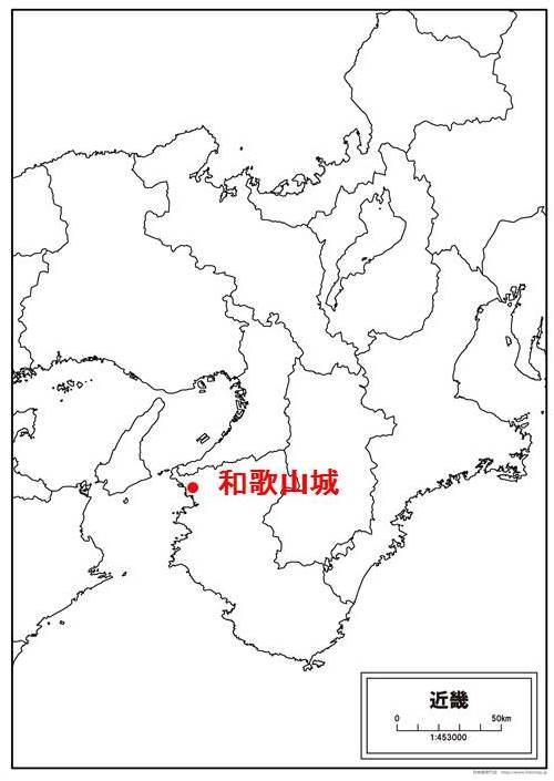 和歌山城の位置を示す図