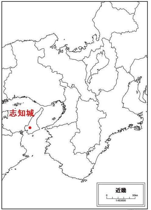志知城の位置を示す図