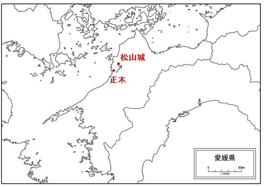 正木、松山城の位置を示す図