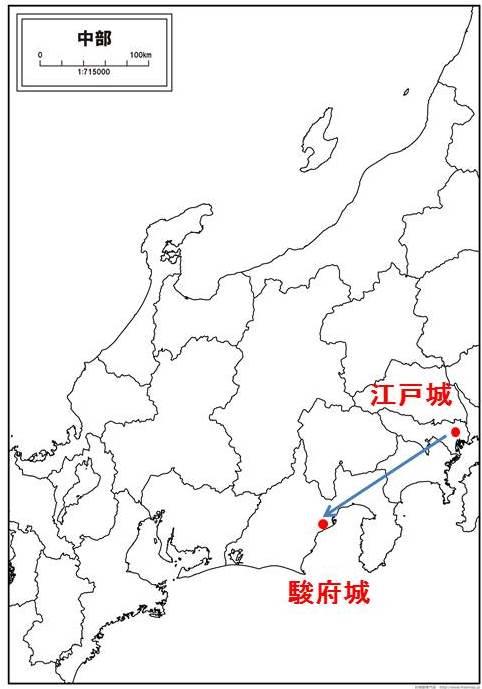 江戸城と駿府城の位置を示す図