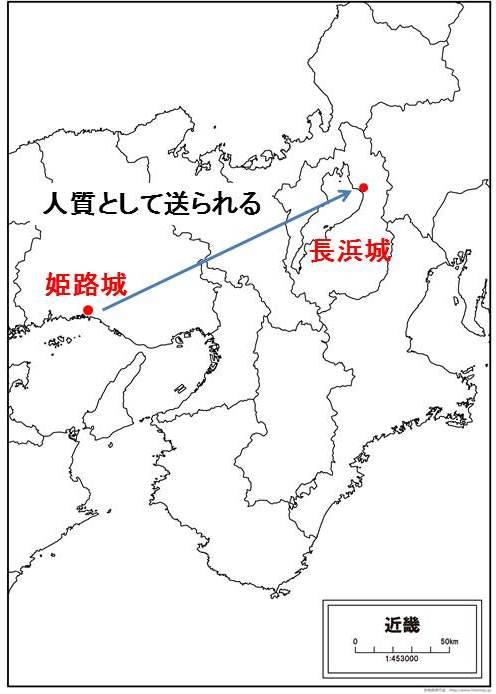 姫路城と長浜城の位置を示す図