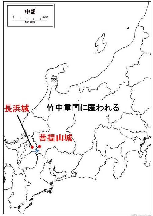 菩提山城と長浜城の位置を示す図