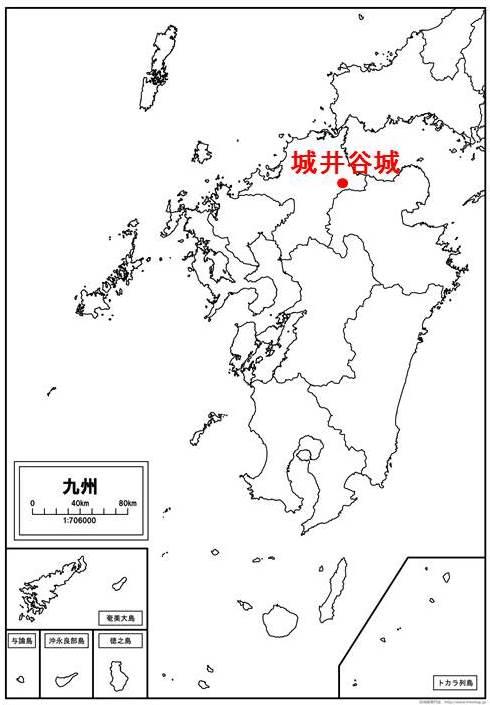 城井谷城の位置を示す図