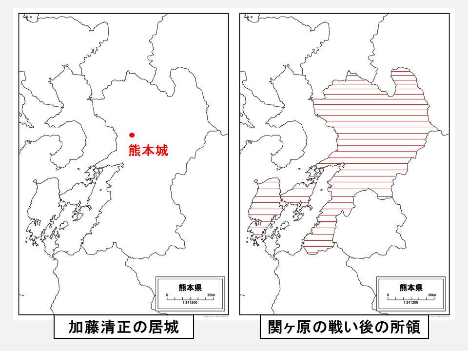 関ヶ原の戦い後の加藤清正の居城と所領を示す図