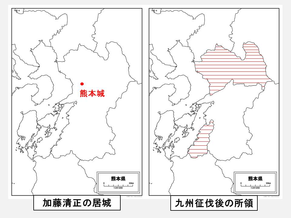 九州征伐後の加藤清正の居城と所領を示す図