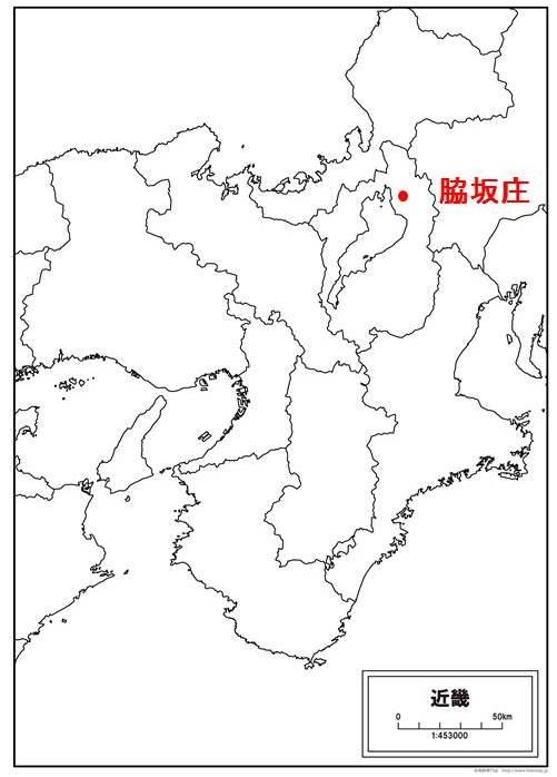 脇坂安治が誕生した地を示す図