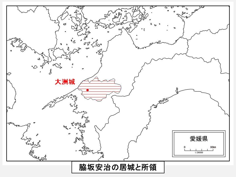 脇坂安治の関ヶ原の戦い後の領地と居城を示す図