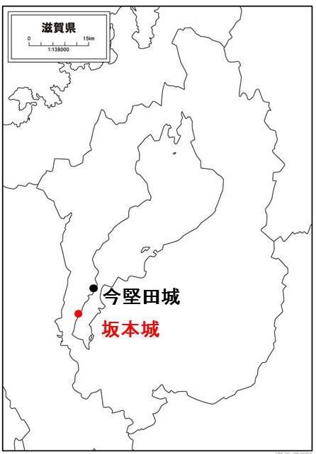 今堅田城と坂本城の位置を示す図
