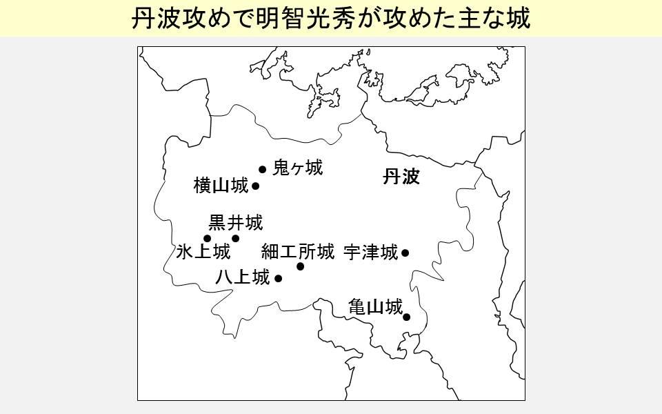 明智光秀に敵対した城の位置を示す図