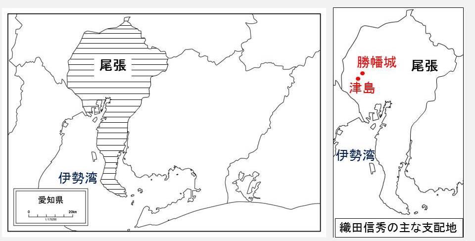 尾張、勝端城、津島の位置を示す図