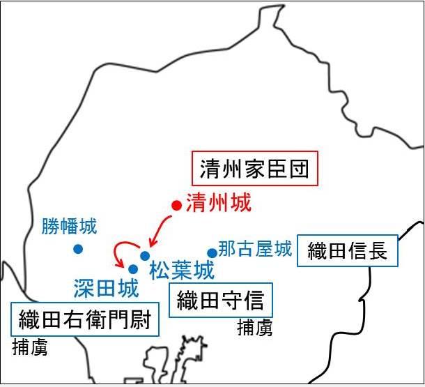清州家臣団による松葉城と深田城を攻略を示す図