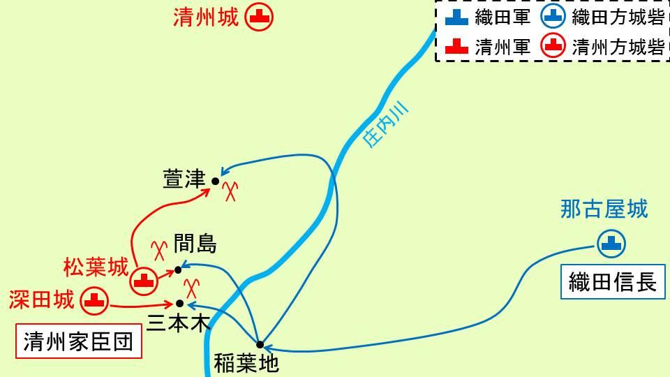 萱津の戦いにおける清州家臣団と織田軍の進軍経路を示す図