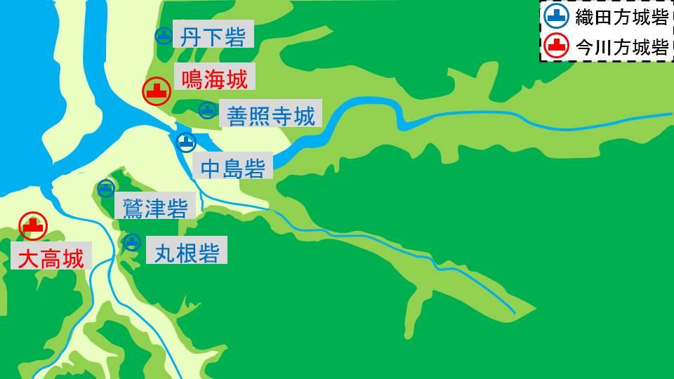 織田氏と今川氏の城砦の位置を示す図