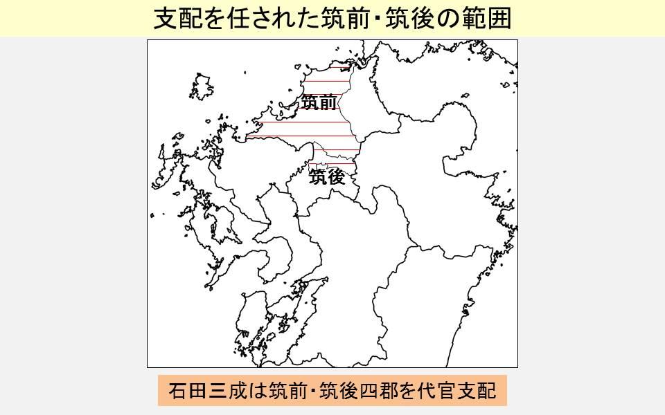 石田三成が支配した筑前と筑後の位置を示す地図