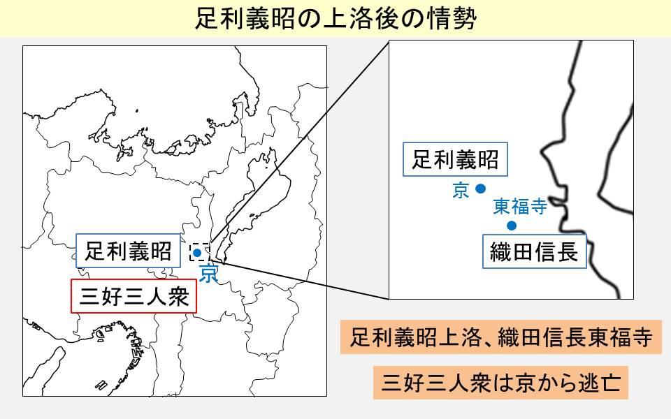 足利義昭上洛後の諸勢力の位置を示す地図
