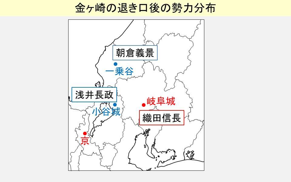 金ヶ崎の退き口以降の諸大名の支配地を示す図