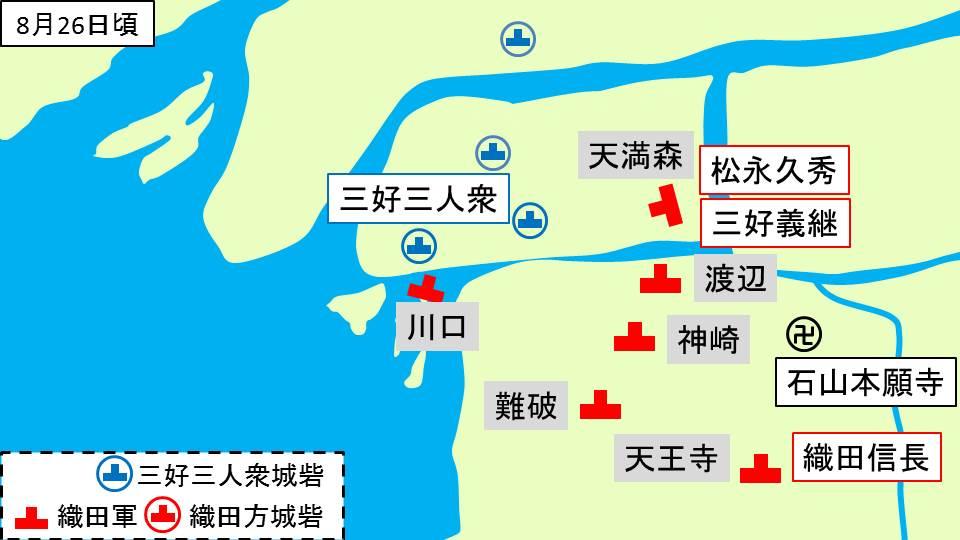 野田・福島周辺での織田信長の布陣を示す図