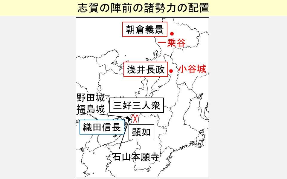 志賀の陣前の諸勢力の配置を示す図