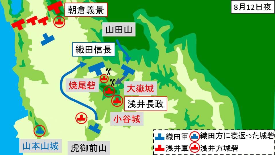 織田信長が大嶽城を攻める様子を示す図