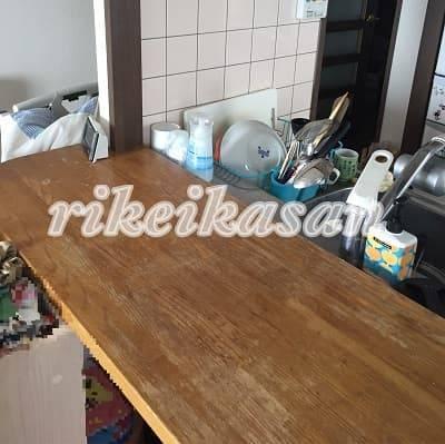 f:id:rikei-kasan:20180617162522j:plain