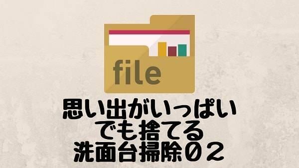 f:id:rikei-kasan:20180618122519j:plain