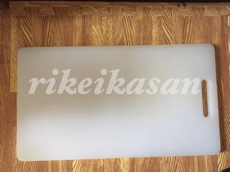 f:id:rikei-kasan:20180627122704j:plain