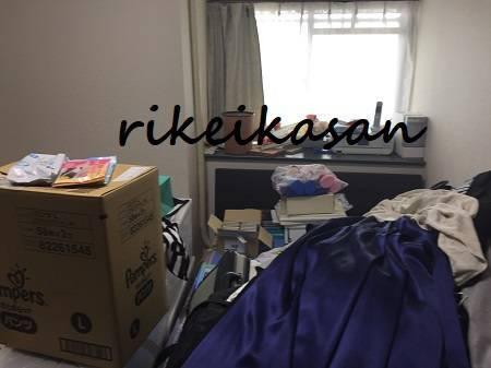 f:id:rikei-kasan:20180717143057j:plain