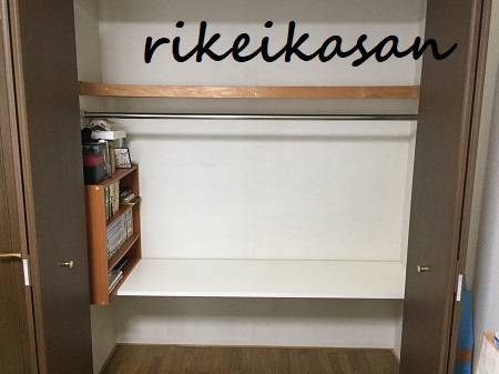 f:id:rikei-kasan:20180717143100j:plain