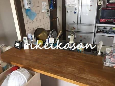 f:id:rikei-kasan:20180724151822j:plain
