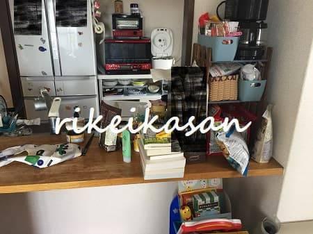 f:id:rikei-kasan:20180724151827j:plain