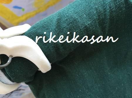 f:id:rikei-kasan:20180727151513j:plain