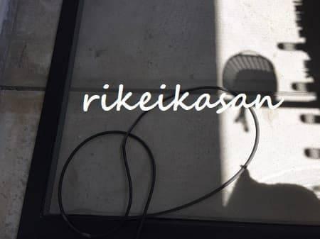 f:id:rikei-kasan:20180731142542j:plain