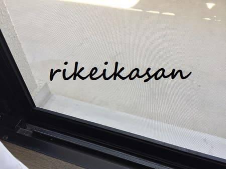 f:id:rikei-kasan:20180731142906j:plain