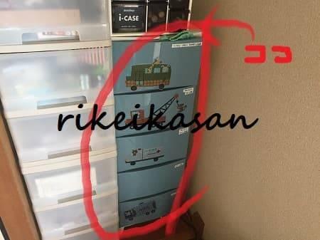 f:id:rikei-kasan:20180801134034j:plain