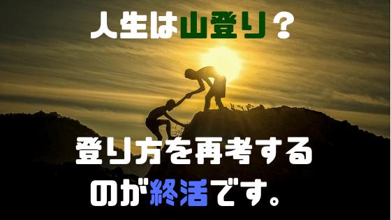 f:id:rikei-kasan:20180916154744p:plain