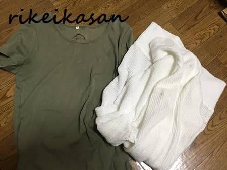 f:id:rikei-kasan:20180920131543j:plain
