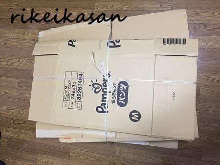 f:id:rikei-kasan:20180920131644j:plain