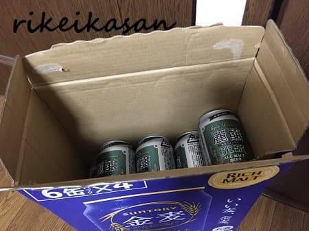 f:id:rikei-kasan:20180920131648j:plain
