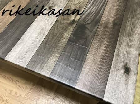 f:id:rikei-kasan:20181215194741j:plain