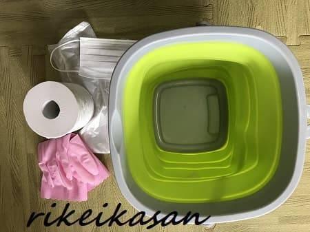 f:id:rikei-kasan:20181217153348j:plain